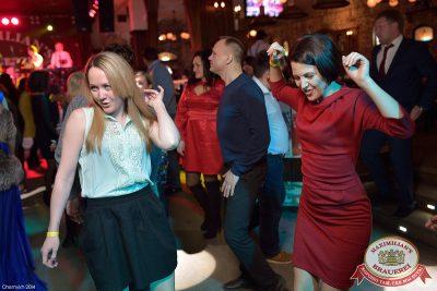 «Дыхание ночи» в «Максимилианс» Уфа, 28 ноября 2014 - Ресторан «Максимилианс» Уфа - 14