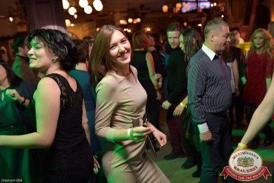 «Дыхание ночи» в «Максимилианс» Уфа, 28 ноября 2014 - Ресторан «Максимилианс» Уфа - 15