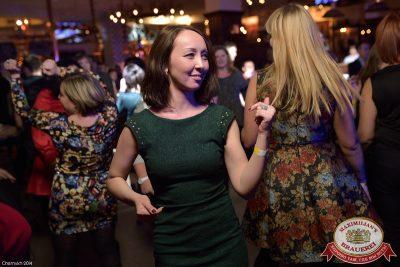 «Дыхание ночи» в «Максимилианс» Уфа, 28 ноября 2014 - Ресторан «Максимилианс» Уфа - 19