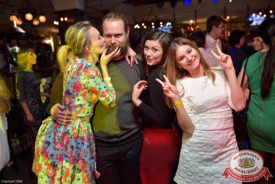«Дыхание ночи» в «Максимилианс» Уфа, 28 ноября 2014 - Ресторан «Максимилианс» Уфа - 21