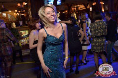 «Дыхание ночи» в «Максимилианс» Уфа, 28 ноября 2014 - Ресторан «Максимилианс» Уфа - 23
