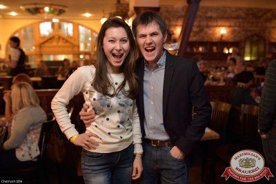 «Дыхание ночи» в «Максимилианс» Уфа, 28 ноября 2014 - Ресторан «Максимилианс» Уфа - 24