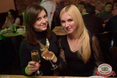 «Дыхание ночи» в «Максимилианс» Уфа, 28 ноября 2014 - Ресторан «Максимилианс» Уфа - 26