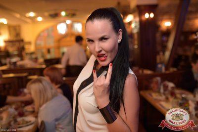 «Дыхание ночи» в «Максимилианс» Уфа, 28 ноября 2014 - Ресторан «Максимилианс» Уфа - 27