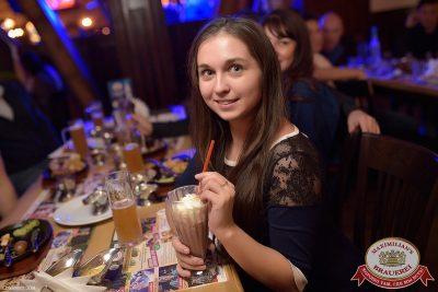 «Дыхание ночи» в «Максимилианс» Уфа, 14 ноября 2014 - Ресторан «Максимилианс» Уфа - 04