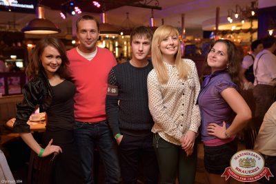 «Дыхание ночи» в «Максимилианс» Уфа, 14 ноября 2014 - Ресторан «Максимилианс» Уфа - 06