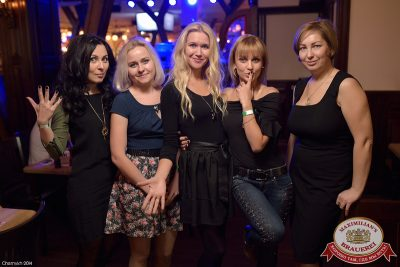 «Дыхание ночи» в «Максимилианс» Уфа, 14 ноября 2014 - Ресторан «Максимилианс» Уфа - 07