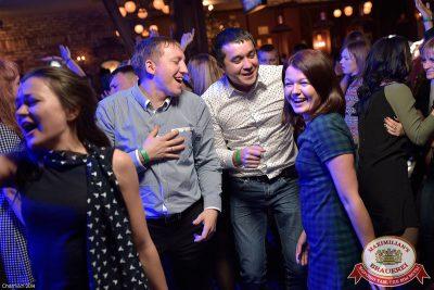 «Дыхание ночи» в «Максимилианс» Уфа, 14 ноября 2014 - Ресторан «Максимилианс» Уфа - 10