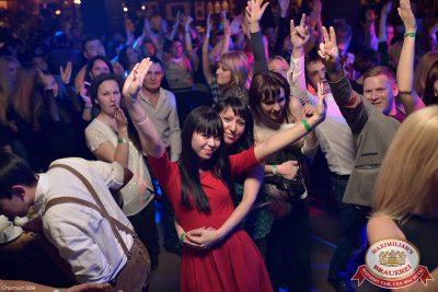 «Дыхание ночи» в «Максимилианс» Уфа, 14 ноября 2014 - Ресторан «Максимилианс» Уфа - 13