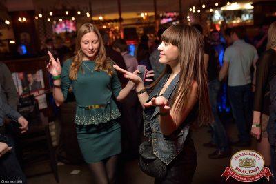 «Дыхание ночи» в «Максимилианс» Уфа, 14 ноября 2014 - Ресторан «Максимилианс» Уфа - 14