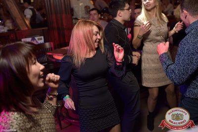 «Дыхание ночи» в «Максимилианс» Уфа, 14 ноября 2014 - Ресторан «Максимилианс» Уфа - 22