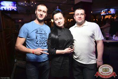«Дыхание ночи» в «Максимилианс», 20 марта 2015 - Ресторан «Максимилианс» Уфа - 04