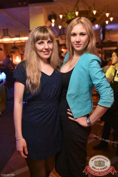 «Дыхание ночи» в «Максимилианс», 20 марта 2015 - Ресторан «Максимилианс» Уфа - 05