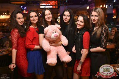 «Дыхание ночи» в «Максимилианс», 20 марта 2015 - Ресторан «Максимилианс» Уфа - 06