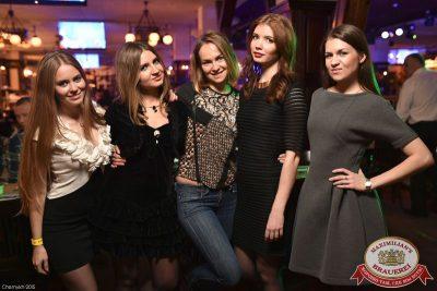 «Дыхание ночи» в «Максимилианс», 20 марта 2015 - Ресторан «Максимилианс» Уфа - 07