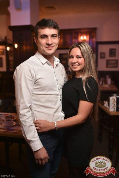«Дыхание ночи» в «Максимилианс», 20 марта 2015 - Ресторан «Максимилианс» Уфа - 08