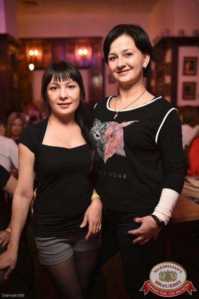 «Дыхание ночи» в «Максимилианс», 20 марта 2015 - Ресторан «Максимилианс» Уфа - 10