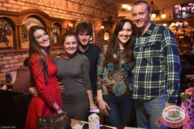 «Дыхание ночи» в «Максимилианс», 20 марта 2015 - Ресторан «Максимилианс» Уфа - 11