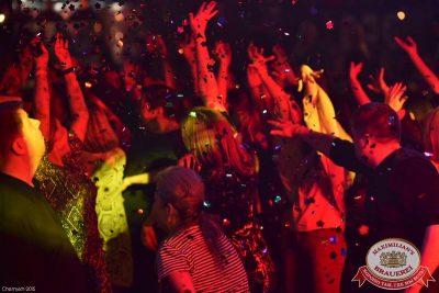 «Дыхание ночи» в «Максимилианс», 20 марта 2015 - Ресторан «Максимилианс» Уфа - 12