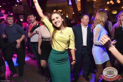 «Дыхание ночи» в «Максимилианс», 20 марта 2015 - Ресторан «Максимилианс» Уфа - 17