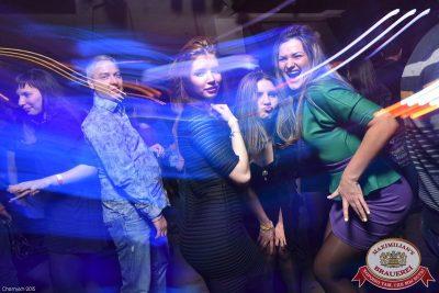 «Дыхание ночи» в «Максимилианс», 20 марта 2015 - Ресторан «Максимилианс» Уфа - 20