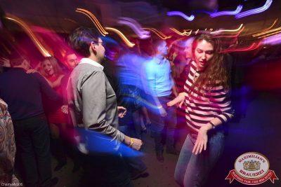 «Дыхание ночи» в «Максимилианс», 20 марта 2015 - Ресторан «Максимилианс» Уфа - 21