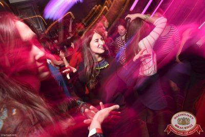 «Дыхание ночи» в «Максимилианс», 20 марта 2015 - Ресторан «Максимилианс» Уфа - 22