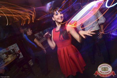 «Дыхание ночи» в «Максимилианс», 20 марта 2015 - Ресторан «Максимилианс» Уфа - 25
