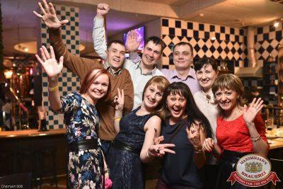 «Дыхание ночи» в «Максимилианс», 20 марта 2015 - Ресторан «Максимилианс» Уфа - 27