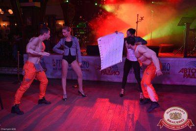 День строителя, 8 августа 2015 - Ресторан «Максимилианс» Уфа - 10
