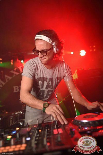«Дыхание ночи»: DJ DaVlad (Москва), 22 апреля 2016 - Ресторан «Максимилианс» Уфа - 01
