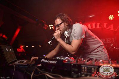 «Дыхание ночи»: DJ DaVlad (Москва), 22 апреля 2016 - Ресторан «Максимилианс» Уфа - 03