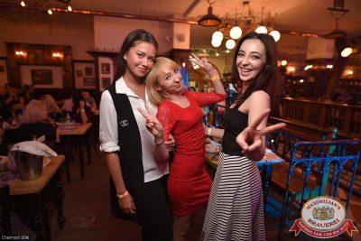 «Дыхание ночи»: DJ DaVlad (Москва), 22 апреля 2016 - Ресторан «Максимилианс» Уфа - 05