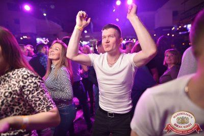 «Дыхание ночи»: DJ DaVlad (Москва), 22 апреля 2016 - Ресторан «Максимилианс» Уфа - 11