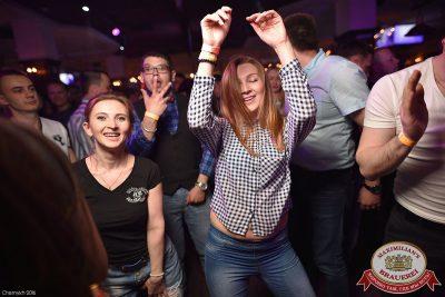 «Дыхание ночи»: DJ DaVlad (Москва), 22 апреля 2016 - Ресторан «Максимилианс» Уфа - 13