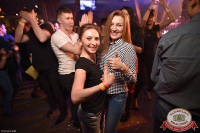 «Дыхание ночи»: DJ DaVlad (Москва), 22 апреля 2016 - Ресторан «Максимилианс» Уфа - 16