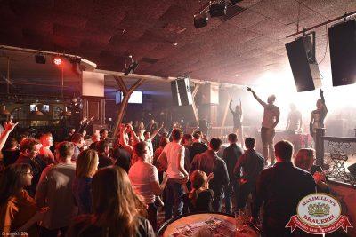 «Дыхание ночи»: DJ DaVlad (Москва), 22 апреля 2016 - Ресторан «Максимилианс» Уфа - 17