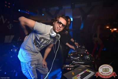 «Дыхание ночи»: DJ DaVlad (Москва), 22 апреля 2016 - Ресторан «Максимилианс» Уфа - 18