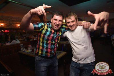 «Дыхание ночи»: DJ DaVlad (Москва), 22 апреля 2016 - Ресторан «Максимилианс» Уфа - 21