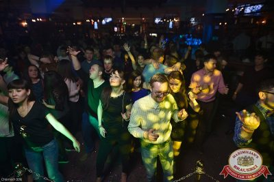 «Дыхание ночи»: DJ DaVlad (Москва), 22 апреля 2016 - Ресторан «Максимилианс» Уфа - 22