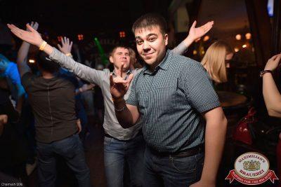 «Дыхание ночи»: DJ DaVlad (Москва), 22 апреля 2016 - Ресторан «Максимилианс» Уфа - 24
