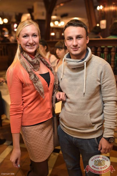 Чиж & Co, 9 октября 2014 - Ресторан «Максимилианс» Уфа - 04