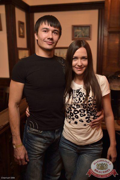 Чиж & Co, 9 октября 2014 - Ресторан «Максимилианс» Уфа - 05