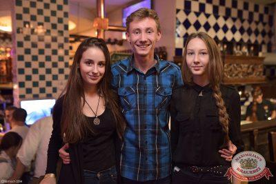 Чиж & Co, 9 октября 2014 - Ресторан «Максимилианс» Уфа - 07
