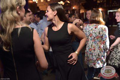 Чиж & Co, 9 октября 2014 - Ресторан «Максимилианс» Уфа - 20
