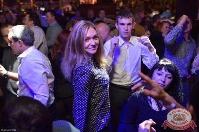Чиж & Co, 9 октября 2014 - Ресторан «Максимилианс» Уфа - 21