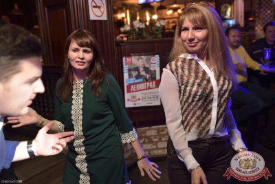 Чиж & Co, 9 октября 2014 - Ресторан «Максимилианс» Уфа - 24