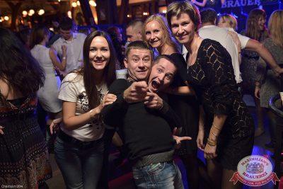 Чиж & Co, 9 октября 2014 - Ресторан «Максимилианс» Уфа - 25