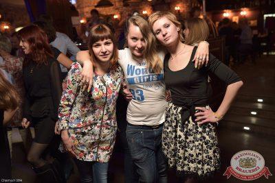 Чиж & Co, 9 октября 2014 - Ресторан «Максимилианс» Уфа - 26