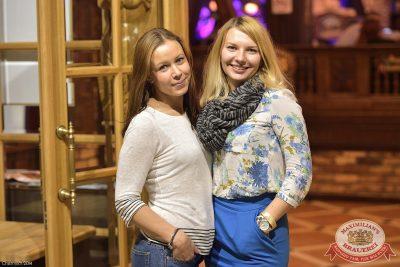 Чиж & Co, 9 октября 2014 - Ресторан «Максимилианс» Уфа - 28